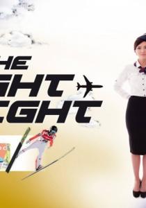 The Night Flight | Sa, 29.04.2017